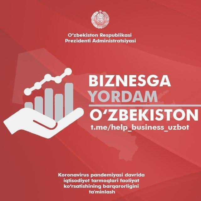 Администрация Президента Узбекистана запустила Telegram-бот Help Business