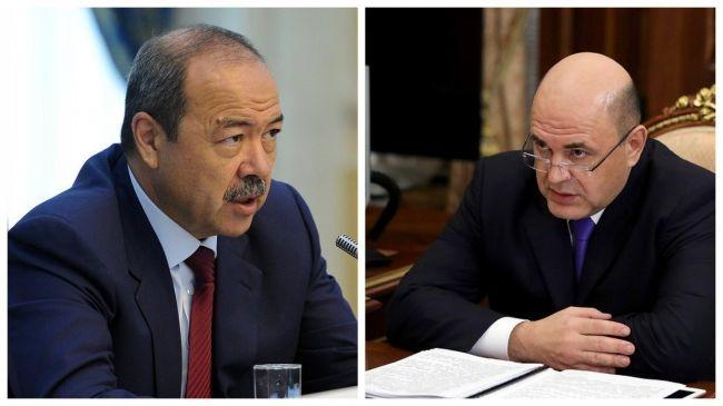 Абдулла Арипов и Михаил Мишустин обсудили сотрудничество в торговле
