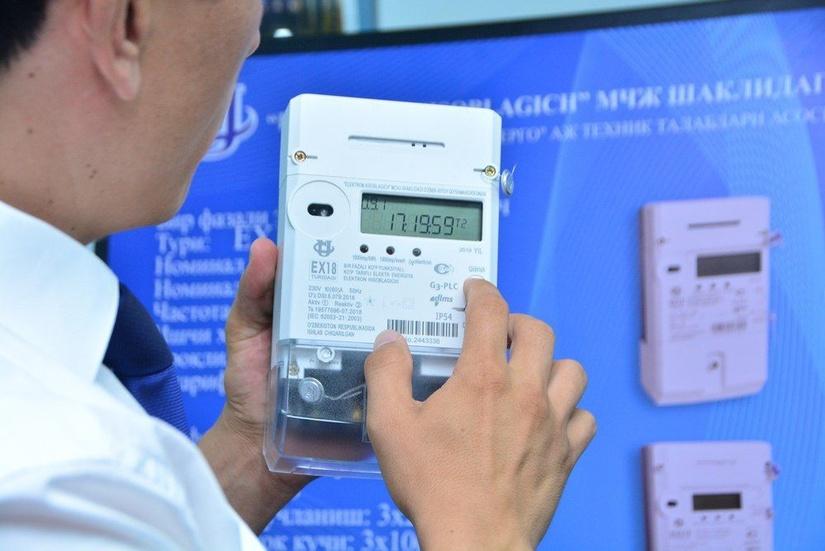 С 28 августа начнутся работы по внедрению АСКУЭ в Чиланзарском, Яшнабадском и Яккасарайском районах