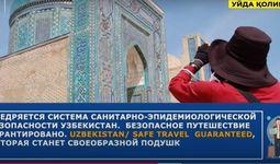 Иностранные туристы, заразившиеся коронавирусом в Узбекистане, получат $3000 (+видео)