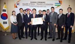 Корея и Узбекистан откроют исследовательский центр по развитию цифровой экономики