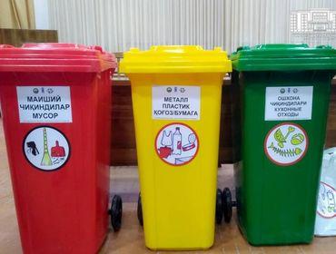 В Яккасарайском районе Ташкента начался эксперимент по раздельному сбору мусора