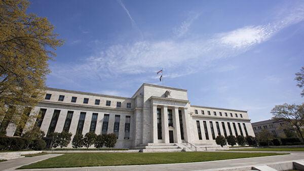 Федеральная резервная система США экстренно снизила ставку почти до нуля