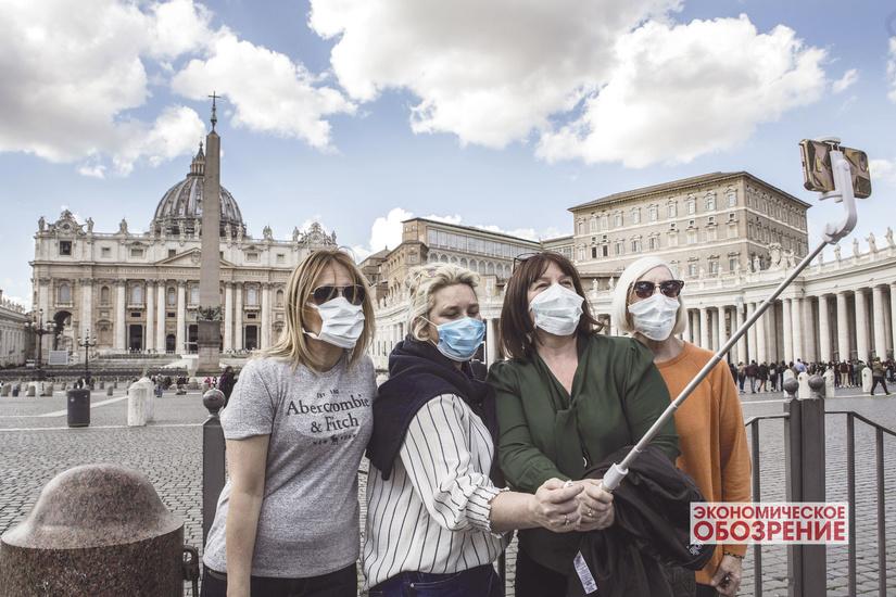 Туризм под давлением пандемии: преодолевая последствия