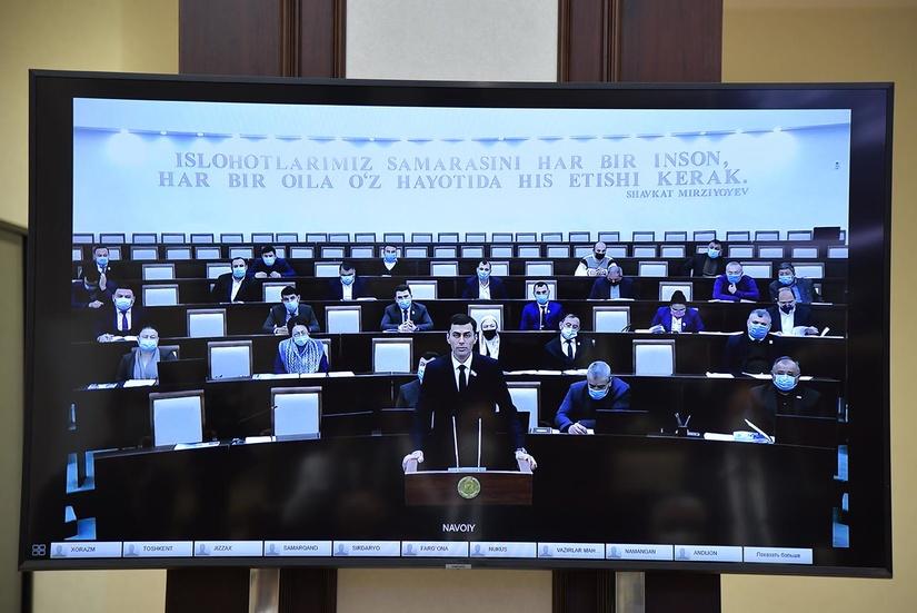 Обсуждено исполнение Государственного бюджета