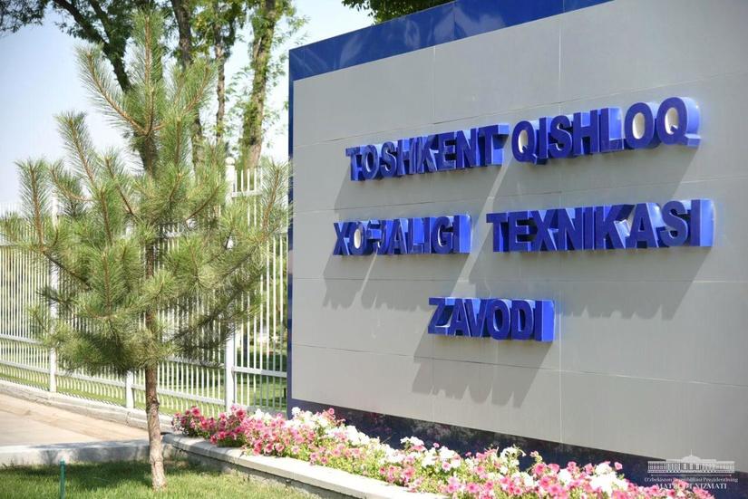 Ташкентский завод сельскохозяйственной техники начнет производить чугунное литье