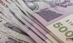 Центробанк установил приемлемые процентные ставки по кредитам