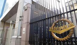 АБР спрогнозировал экономические показатели Узбекистана