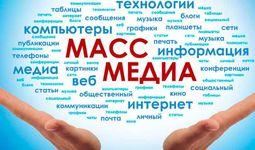 В Узбекистане создан фонд поддержки и развития национальных масс-медиа