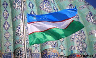 США поддерживают граждан Узбекистана в стремлении расширить доступ к мировым рынкам и инвестициям