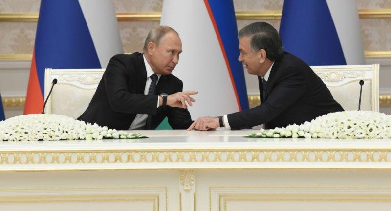 Визит Президента Узбекистана в Россию запланирован на июнь