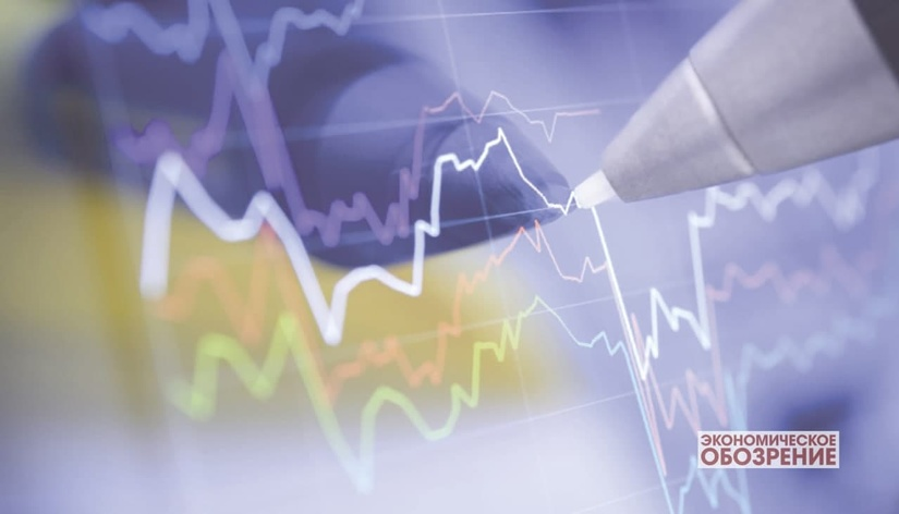 Проблемы устойчивого развития национальной экономики и контуры новой экономической модели