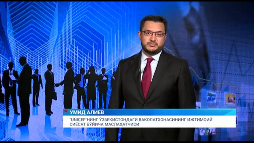 Умид Алиев: Метод минимальных потребительских расходов позволит измерять бедность внутри определенных групп, например, детей