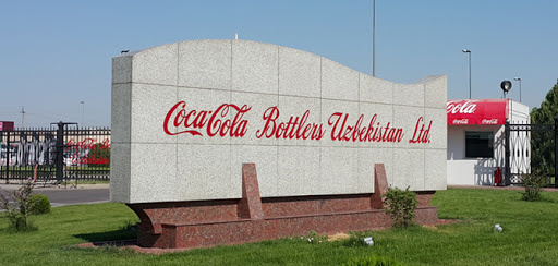 Coca-Cola Ўзбекистонга инвестиция киритмоқчи