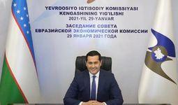 Ўзбекистон илк бор Евроосиё иқтисодий комиссияси Кенгашининг йиғилишида иштирок этди
