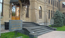 Банк-молия академияси Ўзмиллийбанк тасарруфига ўтказилди