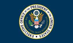 США сохранили Узбекистану торговые льготы