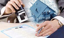 Обновлены цены за оформление кадастровых паспортов и документов на нежилые здания и недвижимость
