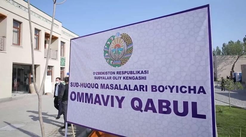 Sud-huquq masalalari bo'yicha ommaviy qabullar Samarqand va Toshkent viloyatlarida davom ettiriladi