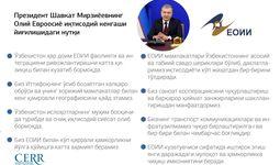 Prezident Shavkat Mirziyoyevning Oliy Yevroosiyo iqtisodiy kengashi yig'ilishidagi nutqi