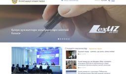 Milliy huquqiy internet portali ishga tushirildi