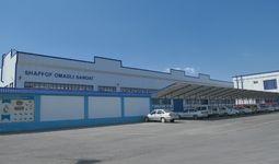 В Коканде началось строительство завода по производству электромобилей