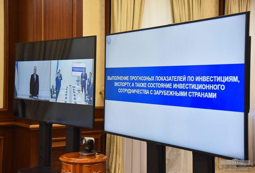 Узбекистан намерен привлечь около $10 млрд иностранных инвестиций к концу года