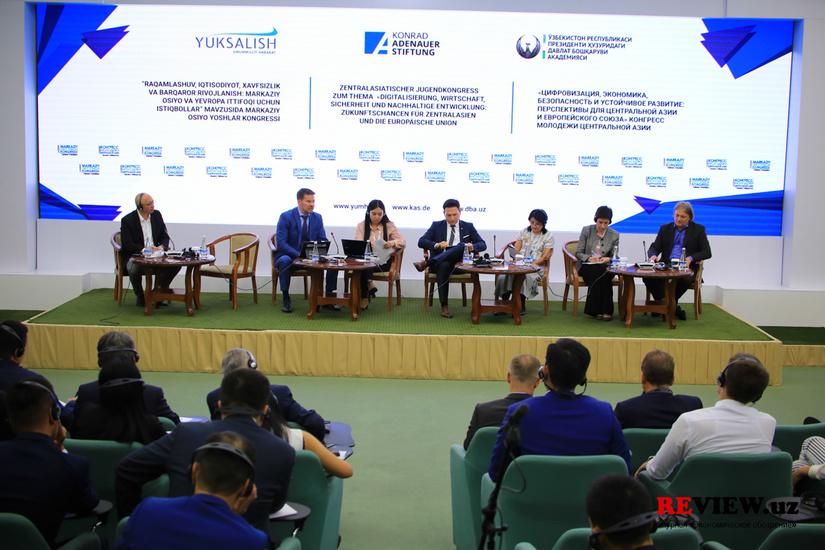 Центральноазиатский конгресс молодежи прошел в Ташкенте