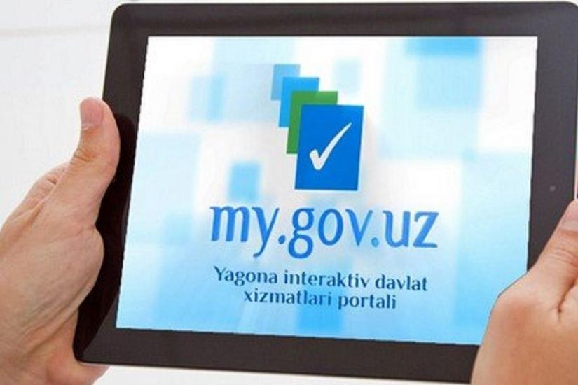 Центры госуслуг, отделы ЗАГС и нотариусы с 25 марта будут работать по новому порядку