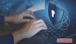 Кибербезопасность – проблема общая