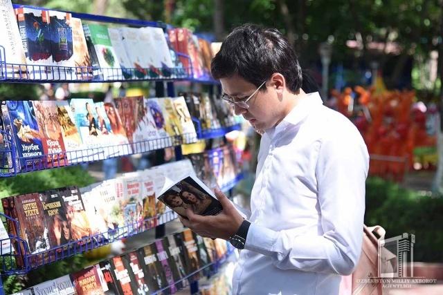 В Ташкенте впервые пройдёт Международная книжная выставка-ярмарка «TASHKENT BOOK FEST»