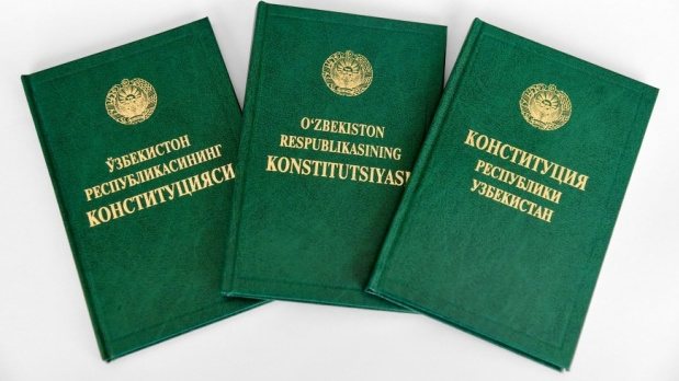 Конституцияга ўзгартиришлар киритилди