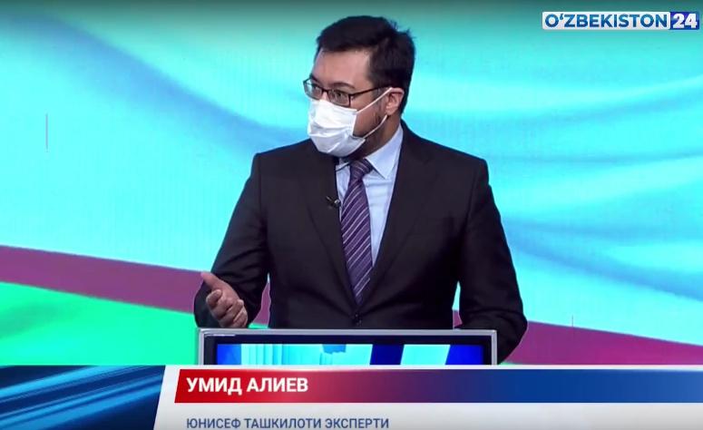 Умид Алиев: Камбағаллик қопқонидан чиқариш учун ижтимоий нафақаларни 18 ёшгача доимий тўлаб бориш зарур (видео)
