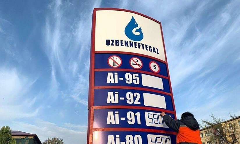 Цена дизельного топлива «Узбекнефтегаза» на бирже снижена на 30%