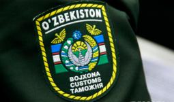 Узбекистан разработает новый Таможенный кодекс