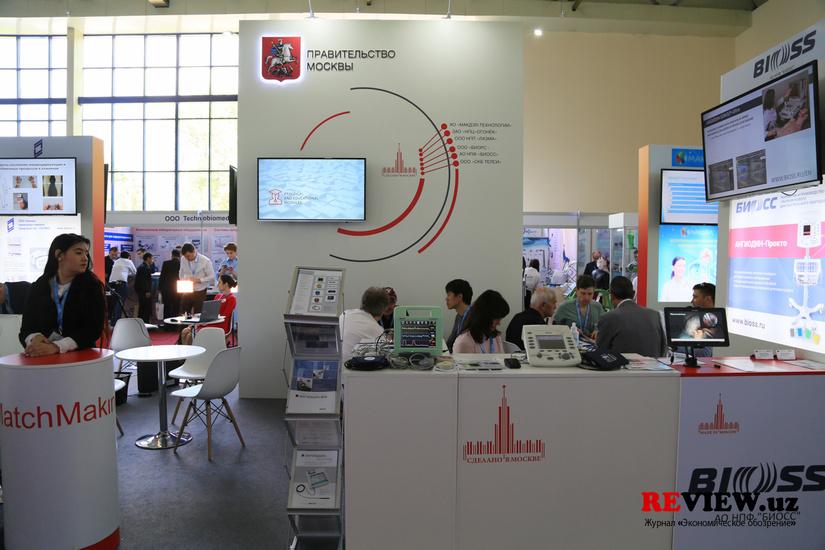 Фоторепортаж: новинки российского медоборудования представлены на выставке TIHE 2019