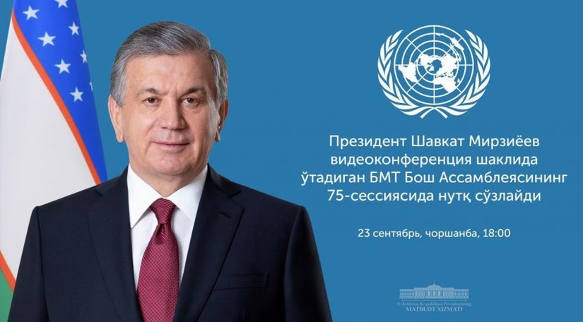 Ўзбекистон Республикаси Президенти БМТ Бош Ассамблеясининг 75-сессияси ишида иштирок этади