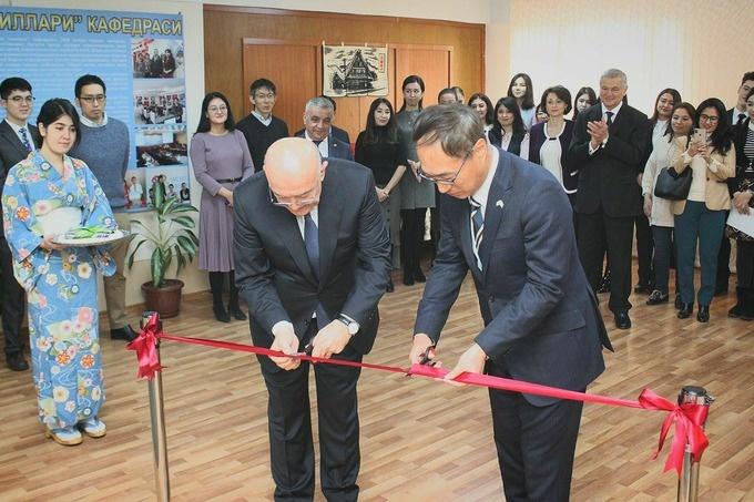 Аналитический центр исследования Японии открылся в УМЭД