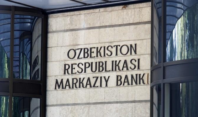 Markaziy bankning asosiy stavkasi 1 foiz bandga pasaytirildi