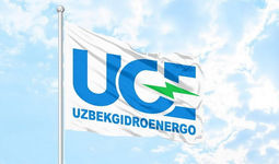 """Ўзбекгидроэнерго"" АЖ ""ISO 50001 Энергетика менежмент тизимлари"" халқаро стандартига эга бўлди"