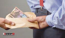 Измерение коррупции