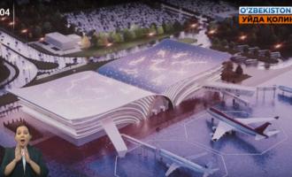Самарқанд аэропорти 62 миллион долларга реконструкция қилинади