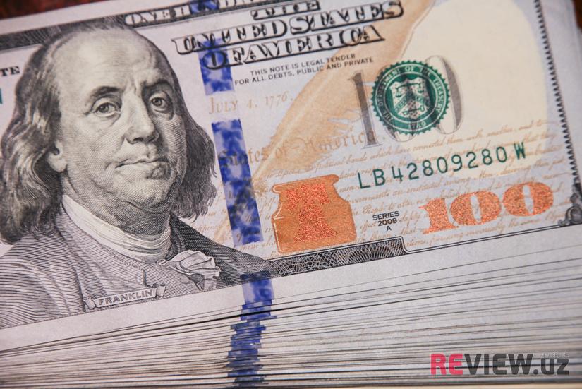 Марказий банк 2020 йилда ўзбекистонликлар қанча валюта сотиб олгани бўйича маълумот тақдим этди