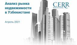 Как изменился спрос на недвижимость в Узбекистане