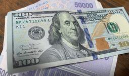 Markaziy bank valyuta kurslarining so'mga nisbatan qiymatini ma'lum qildi