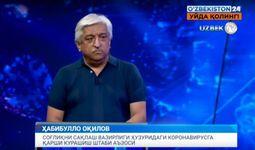 Система здравоохранения Узбекистана готова к послаблению карантина (+видео)