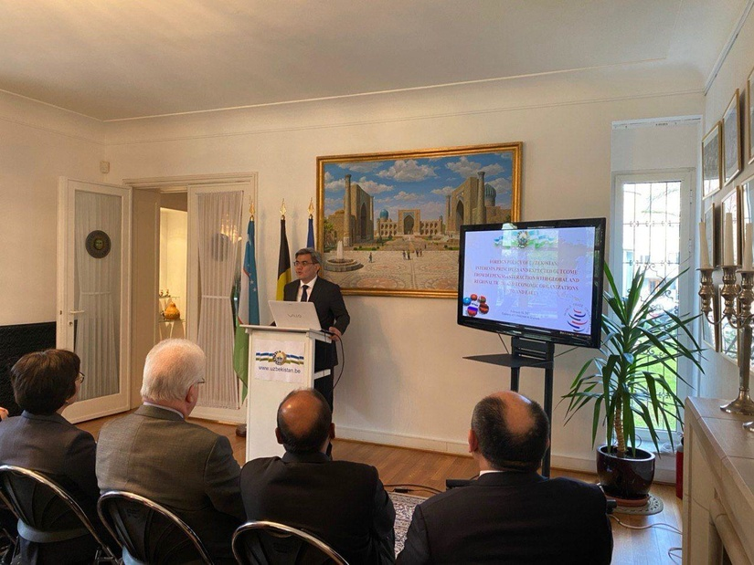 Центр экономических исследований и реформ организовал презентацию в Брюсселе
