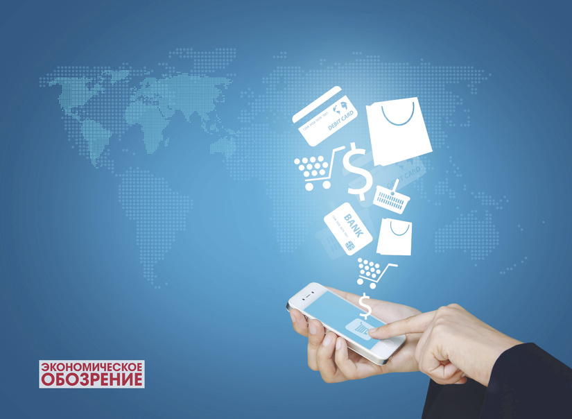 «Плюсы» оцифрованной продукции для экономики, бизнеса, потребителей