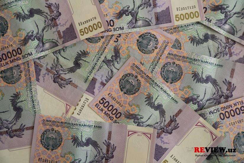 Ноябрь ойида инфляция 1,5 фоизни ташкил қилди