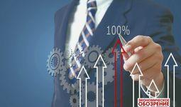 Исследование Центра экономических исследований и реформ — инвестиционная активность регионов Узбекистана